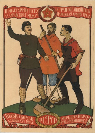 Dmitrii Moor, Proletarians of all Lands, Unite. Long Live the International Army of Labour. Only Commanders from the People will lead the Red Army to Victory 1918. Purchased  2016. © The  David  King Collection  at Tate