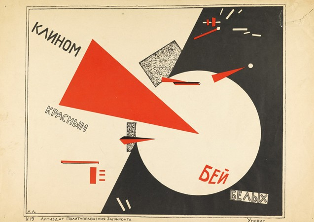 EI Lissitzky, beat the Whiles with the Red Wedge 1920 (printed 1966). Purchased  2016. © The  David  King Collection  at Tate