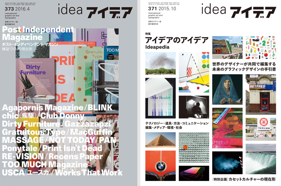 ... Graphic Design Magazines In The World, Are Designed In Such A Way That  The Typography And The Pictures Are Actually Worth The Proverbial Thousand  Words.