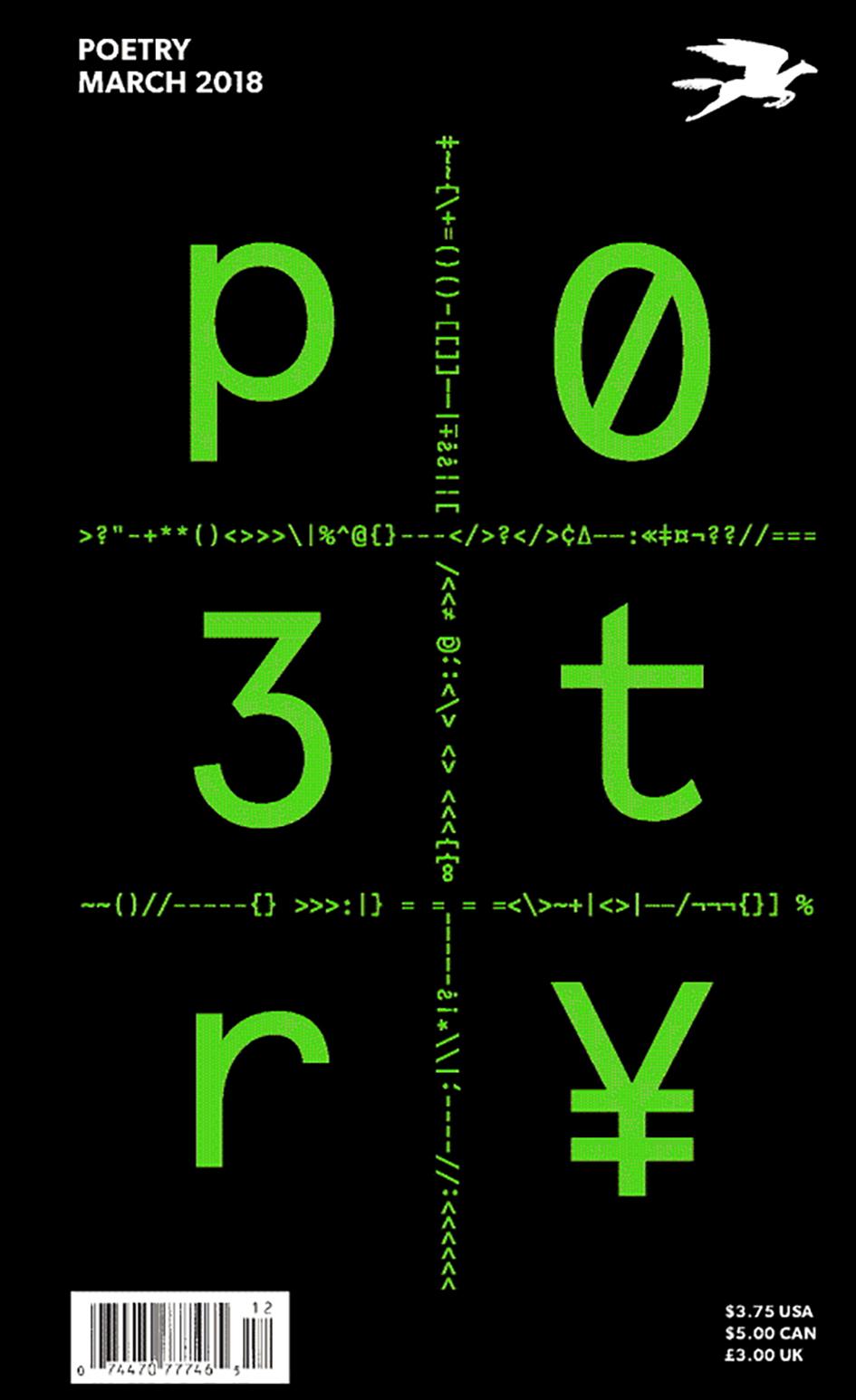 Pentagrams Michael Bierut On Poetry Foundations New Typography