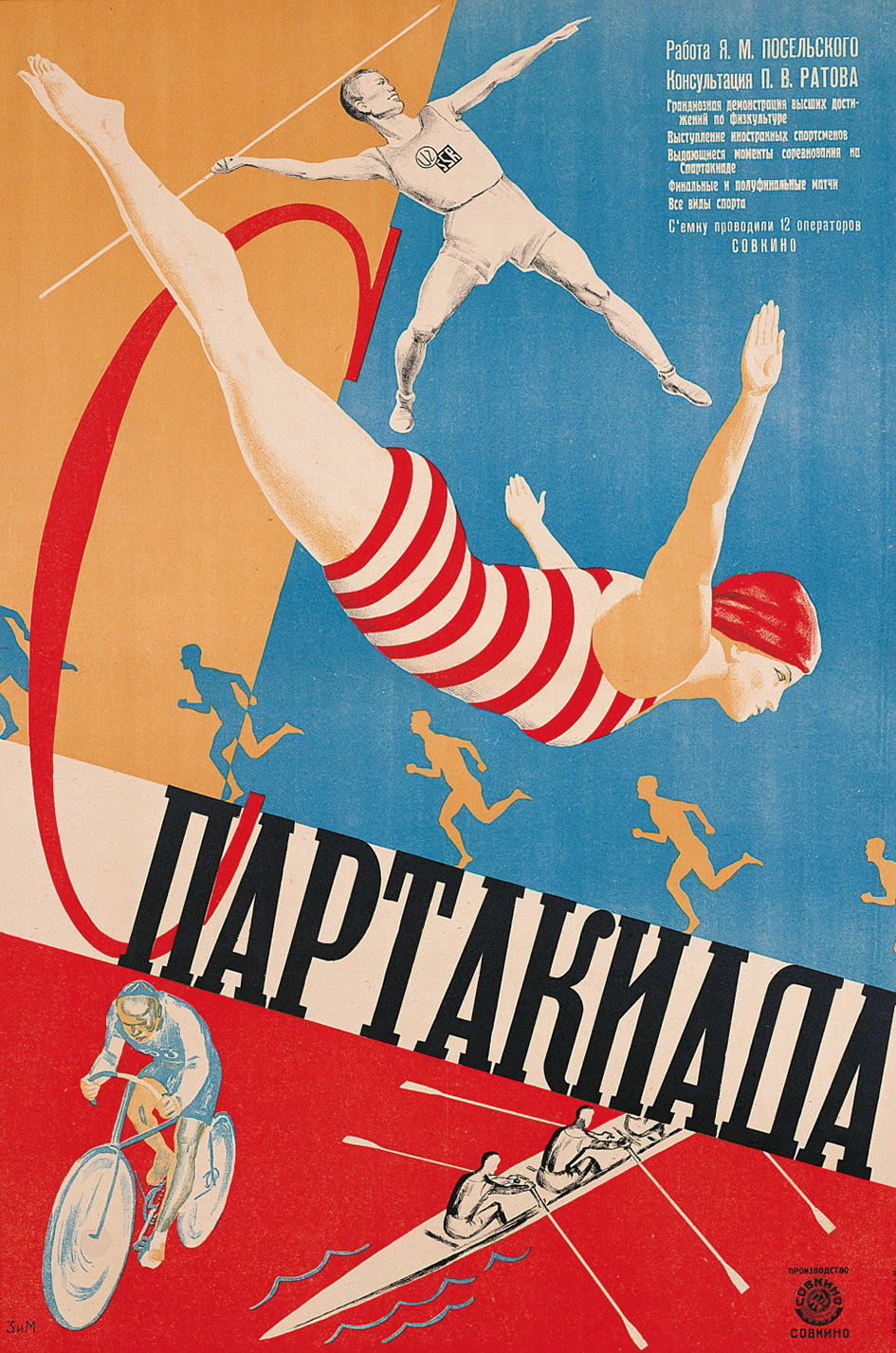 Taschen S Bold Ode To The Golden Age Of Russian Film