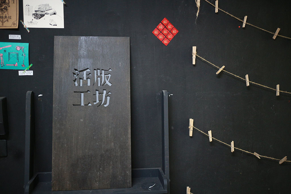 Rixing Type Foundry is the Chinese typographic gem we should